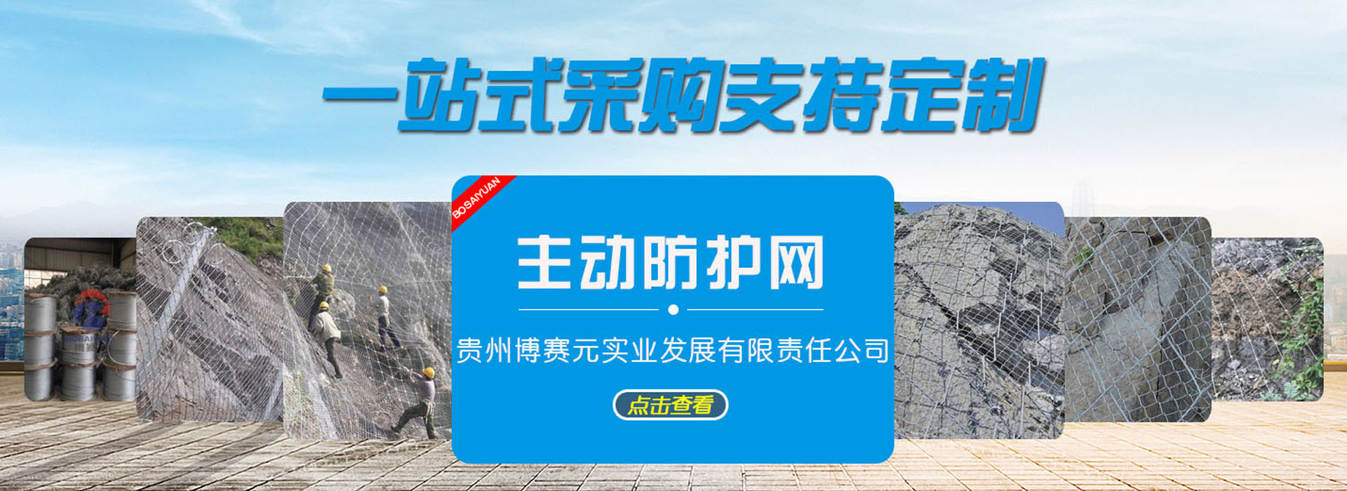 贵阳必威app安卓版